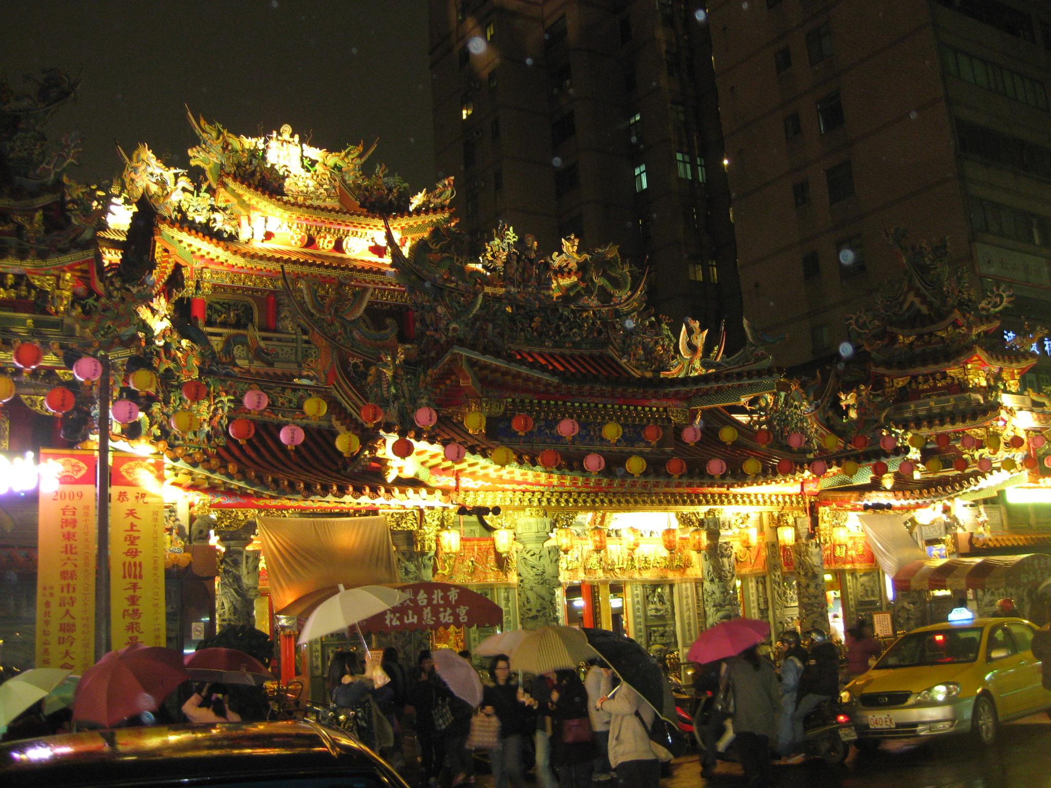 Taiwan Day 3 Xin Zhu Leofoo Theme Park 新竹六福村 Wu Fen Pu