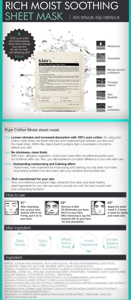 1-Klairs-Mask-1